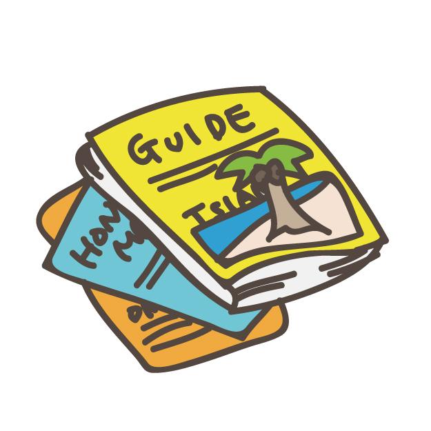 タイ移住でガイドブックが使えるの?